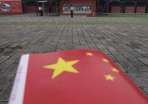 Китайский банкир призвал коллег к зарубежной экспансии