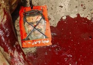 В Каире протестуют сторонники Мурси, на севере Египта убили троих полицейских