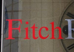 Fitch приблизил рейтинг компании Пинчука к преддефолтному