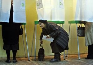 ОБСЕ подтверждает прозрачность выборов в Грузии