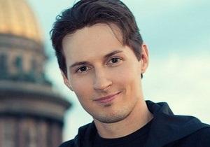 Новости ВКонтакте - Обвинение в экстремизме - Основатель ВКонтакте - Дуров - Дуров отреагировал на обвинение в экстремизме