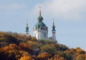 До конца октября в Украине сохранится теплая сухая погода