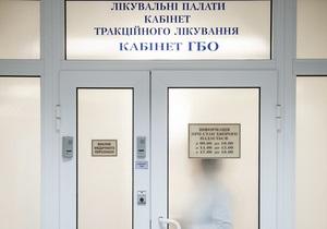 Европарламент - Украина ЕС - Тимошенко - Кокс Квасьневский - В Украину вновь приедут Кокс и Квасьневский