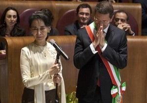 Аун Сан Су Чжи стала почетным гражданином Рима