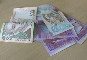 Фальшивые деньги - поддельные гривны - В Украине увеличилось количество поддельных гривен