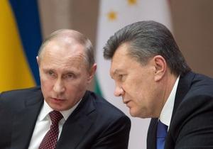 Украинские СМИ попытались выяснить, зачем Янукович встречался с Путиным