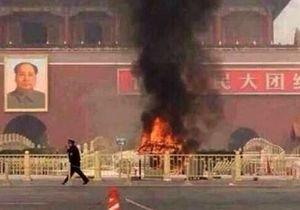 КНР: на площади Тяньаньмэнь автомобиль врезался в толпу и загорелся