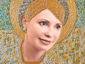 Тимошенко - икона - Итальянский художник выставил на продажу икону с изображением Тимошенко за 100 тысяч евро