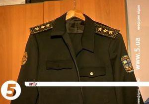 Есть ли пять квартир у Адмирала вооруженных сил Украины? – 5 канал