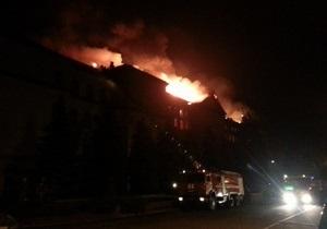 Спасатели ликвидировали пожар в киевском университете - пожар в аграрном