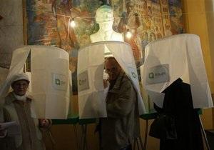 Президентские выборы в Грузии: у жителей Южной Осетии и Абхазии возникли трудности с голосованием