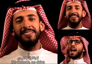 No Woman, No Drive: саудовские частушки покоряют YouTube
