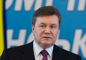 Янукович рассказал, когда украинцы почувствуют результаты реформ