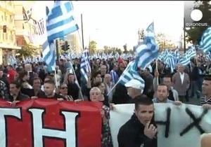 В Афинах прошли митинги неонацистов и антифашистов