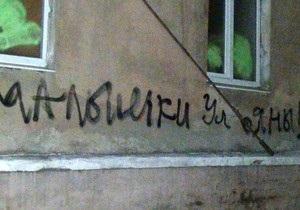 новости Мариуполя - В Мариуполе устроили погром в роддоме, где умерла роженица