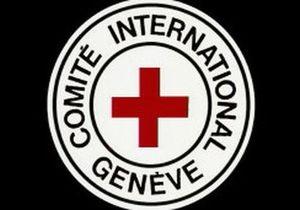 Международному Красному Кресту исполняется 150 лет. История организации