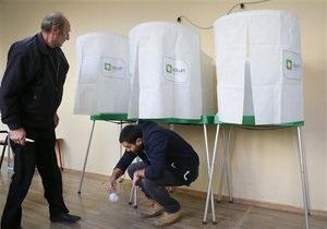 В Грузии началось голосование на выборах президента