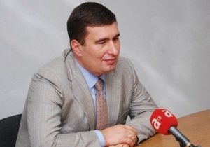Партия Родина избрала временного лидера вместо экс-депутата ВР Маркова