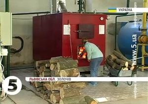 Райцентр Львовской области полностью отказался от газа