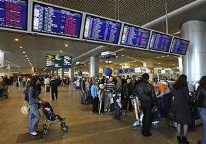 непогода - туман - Пассажиры двух задержанных из-за тумана рейсов устроили протест в аэропорту Жуляны