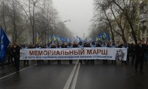 новости Киева - Партия регионов - В Киеве ПР провела марш по случаю годовщины освобождения Украины от нацистов