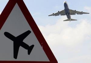 Аэропорт Жуляны из-за сильного тумана задерживает ряд рейсов
