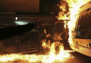 Бразильские анархисты устроили погром на автовокзале