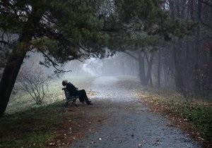 новости Киева - погода - Киев в плену тумана останется до воскресенья
