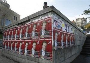 Новости Грузии - президентские выборы - Саакашвили: В Грузии наступил день тишины перед выборами президента