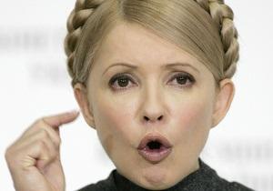 Готова на все. Тимошенко согласна на все предложения Евросоюза ради объятий Киева и Брюсселя - ассоциация с ес