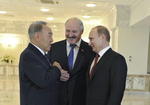 Путин отплатит Таможенному cоюзу за дружбу дешевой нефтью и обнулением пошлин