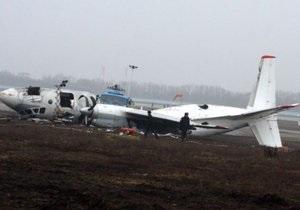 Начался суд над командиром потерпевшего крушение под Донецком самолета - ан-24 - катастрофа под донецком