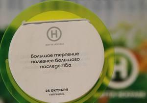 Власти назначили внеплановую проверку одного из украинских телеканалов - новый канал