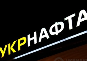 Крупнейший нефтедобытчик Украины лишился половины прибыли