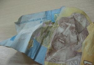 Убытки украинских банков в сентябре выросли более чем в шесть раз