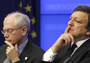 ЕС вновь призывает власти Украины выполнить все обещания ради  исторического события