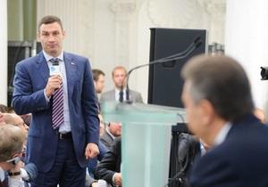 Замглавы ЦИК рассказал, как Кличко могут не допустить к выборам