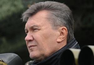 Януковича хотят лишить части резиденций