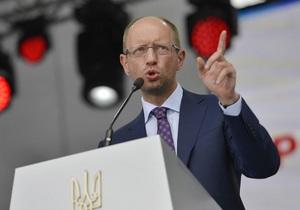 Известия: У Юлии Тимошенко отобрали Батькивщину
