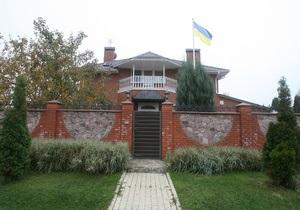 Сосед Януковича. Корреспондент побывал в загородном доме Яценюка