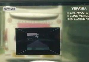 В Португалии создали автомобильное стекло, позволяющее видеть сквозь препятствия на дороге