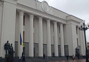 Рада - Кабмин - правительство - оппозиция - Под крики Отставка. Министры покинули Раду