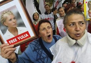 Представитель Госдепартамента США: У Юлии Тимошенко должно быть право участвовать в выборах - Голос Америки