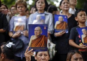 В Таиланде в возрасте 100 лет скончался Верховный патриарх