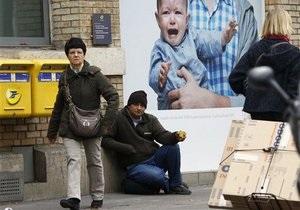 Франция установила новый антирекорд по числу безработных