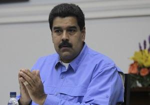 В Венесуэле создали вице-министерство высшего народного счастья