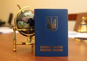 США - виза - отказ - преступления - права человека - США будут отказывать в визах чиновникам, причастным к нарушениям прав человека - УП
