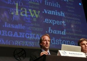 Домены - интернет - ICANN утвердила четыре новых домена верхнего уровня, из них два кириллических