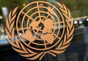 ООН - справка - Сегодня в мире отмечают День ООН