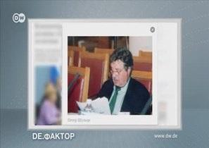 Немецкие СМИ: Тимошенко стала символом сближения Украины с Западом
